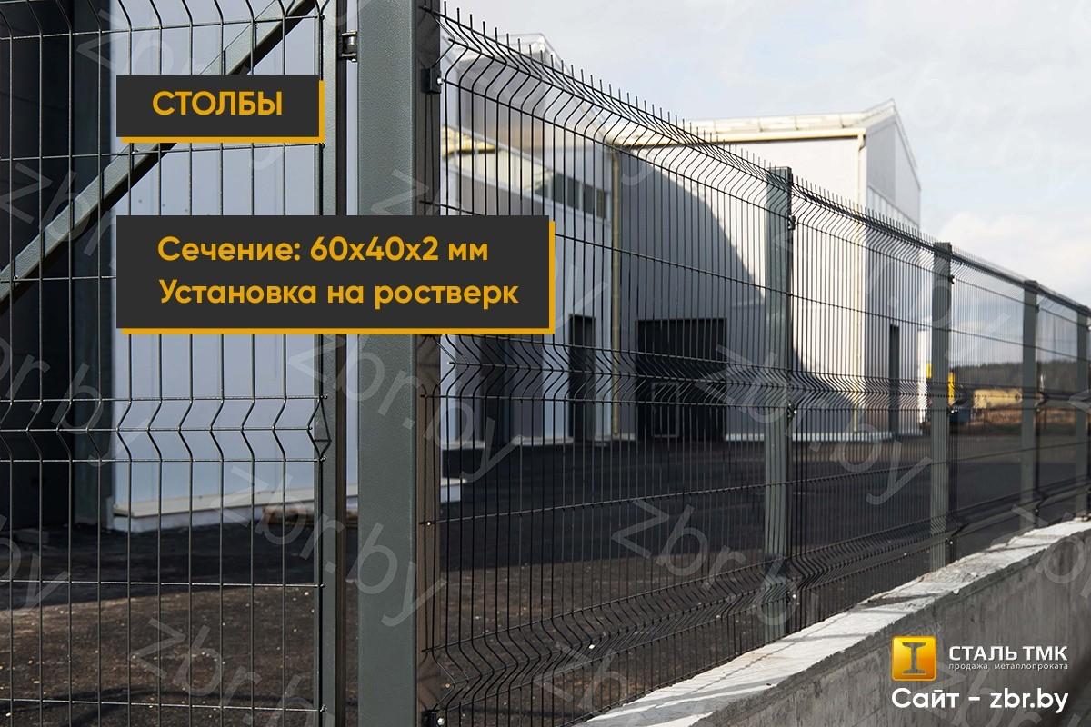 Усиленные столбы для забора вокруг складского комплекса
