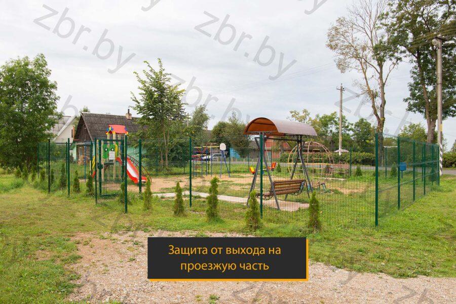ограждение для детских площадок