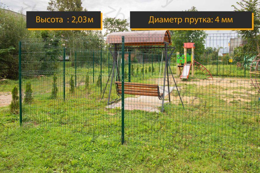 евроограждение для детской площадки