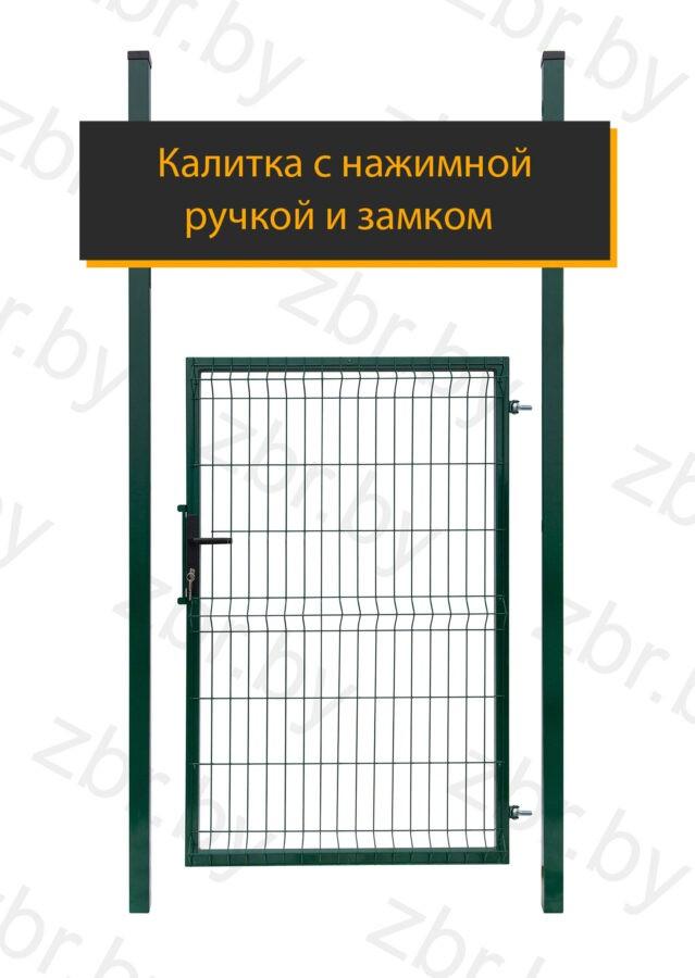 калитка забор для дачи