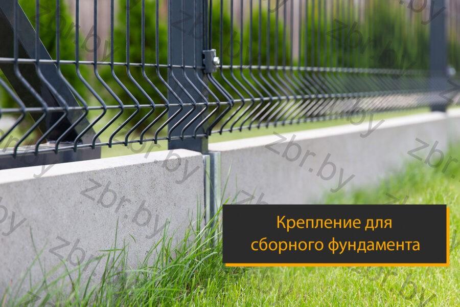 забор 3д на фундаменте