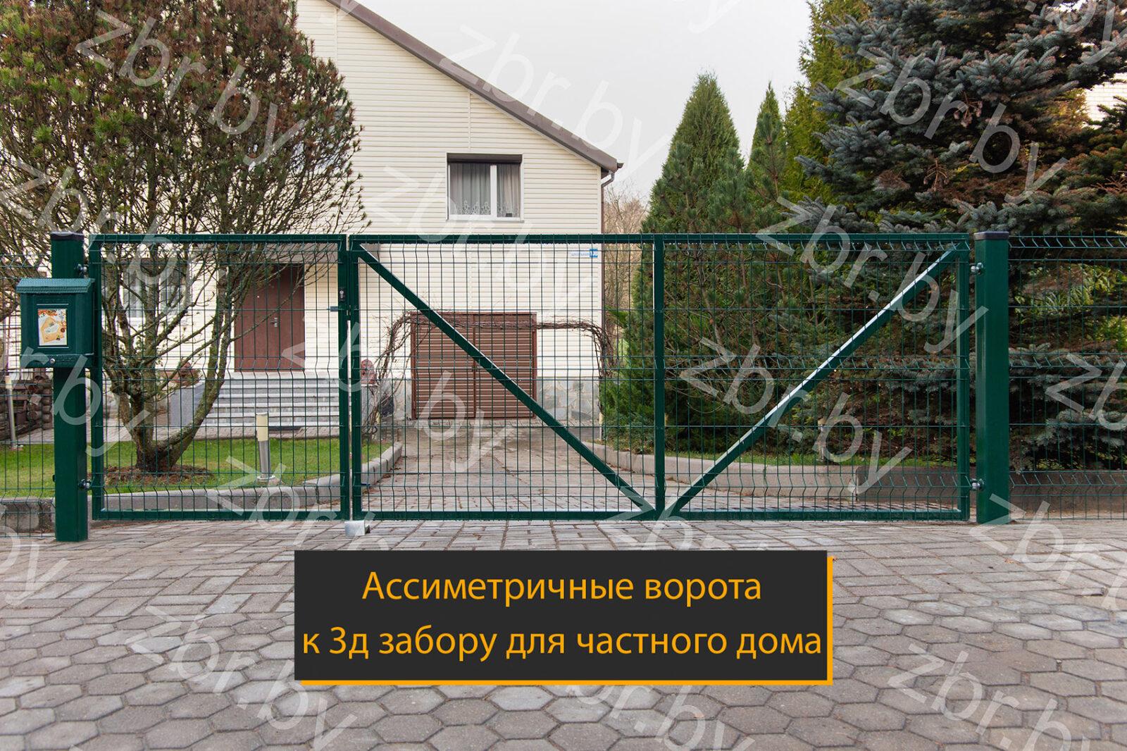 необычные ворота купить минск