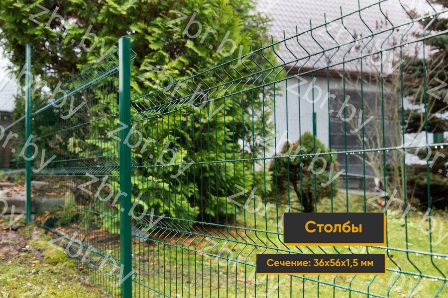 3д забор со столбами минск купить