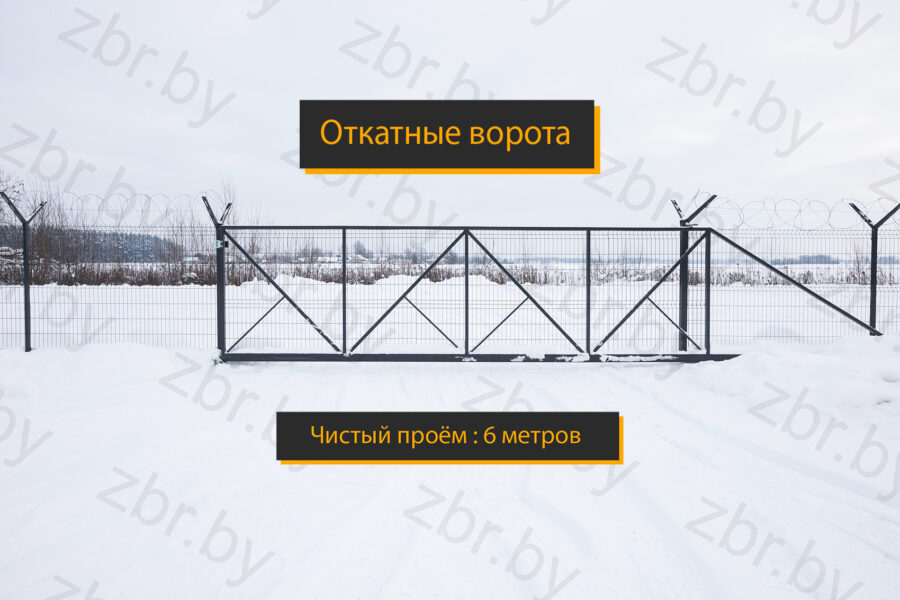 ворота откатные с 3д забором