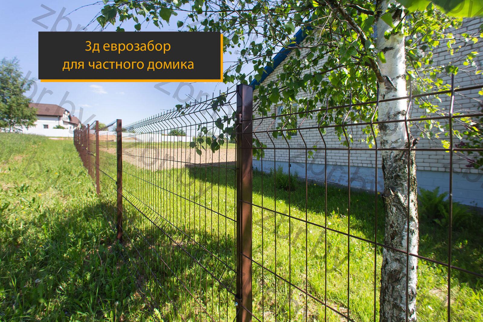 забор 3д для дачи